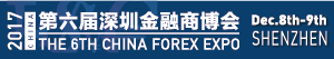 China Forex Expo 2017 in Shenzhen